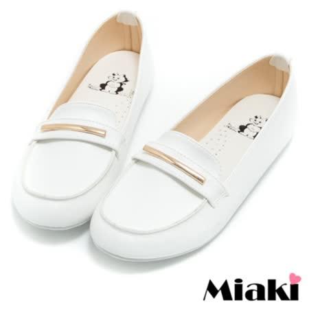 【Miaki】MIT 包鞋時尚金屬平底休閒樂福鞋 (白色)