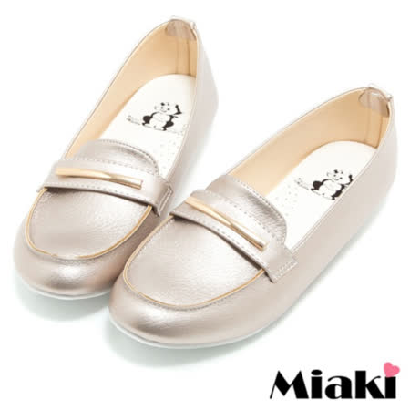 【Miaki】MIT 包鞋時尚金屬平底休閒樂福鞋 (金色)