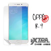 VXTRA  OPPO R9 5.5吋 防眩光霧面耐磨保護貼 保護膜