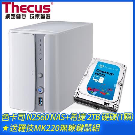 Thecus 色卡司 N2560 2Bay NAS+希捷 2TB 硬碟(1顆)★送羅技MK220無線鍵鼠組
