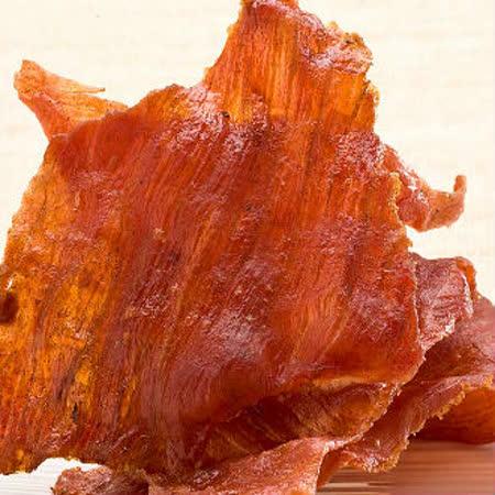 水根肉乾 古早味豬肉乾(任選)
