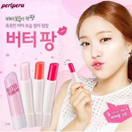 韓國 Peripera 奶油絲滑護唇膏 4.1g