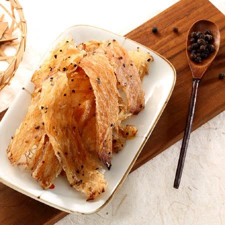 水根肉乾 黑胡椒炭烤切片(任選)