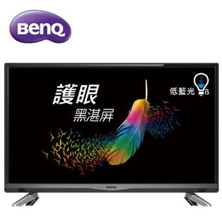 BenQ 32吋LED液晶顯示器+視訊盒32IE5500 含運送+送尚朋堂吹風機+HDMI線+清潔組