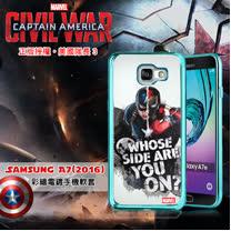 MARVEL漫威 Samsung Galaxy A7 (2016)  美國隊長3 彩繪電鍍保護軟套 手機殼 (英雄內戰)