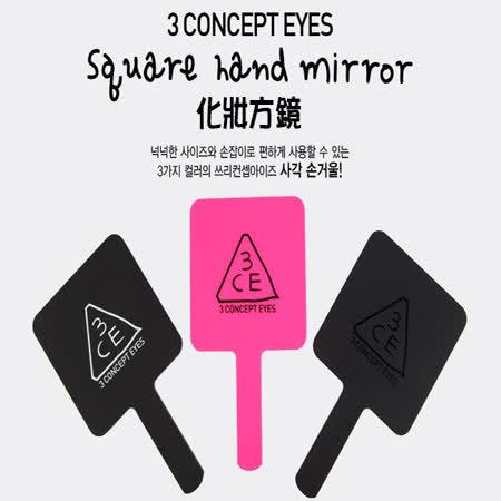 韓國 3CE 3CONCEPT EYES 化妝方鏡