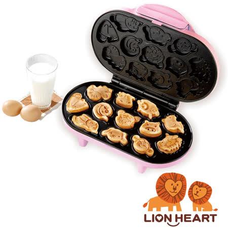 【獅子心LION HEART】營養十二生肖蛋糕機(LCM-139)