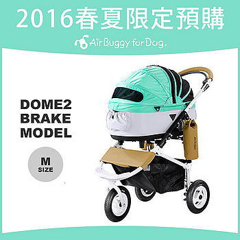 AirBuggy 寵物推車/頂級款(附手煞車) /M size 春夏限定推車(預購)