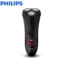 『PHILIPS』☆飛利浦 4D立體三刀頭 電鬍刀 S1320