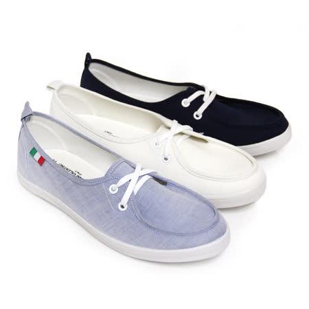 【Pretty】極簡設計綁帶平底休閒帆布鞋