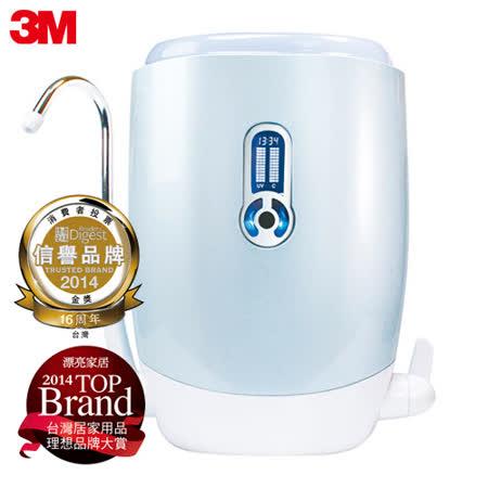 【加碼送一年份濾心燈匣】3M 櫥上型紫外線抑菌淨水器UVA2000