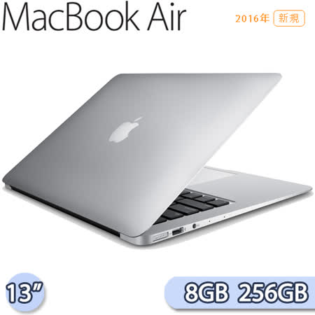 Apple MacBook Air 13吋 8GB / 256GB 筆記型電腦 (MMGG2TA/A)