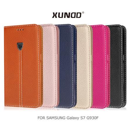 XUNDD 訊迪 SAMSUNG Galaxy S7 G930F 貴族可立皮套