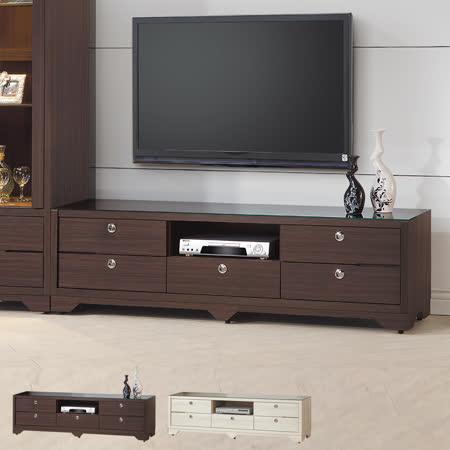 HAPPYHOME 志耀5.6尺電視櫃UZ6-211-3+211-4