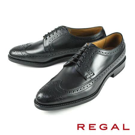 【REGAL】質感翼紋德比皮鞋 黑色(05KR-BL)