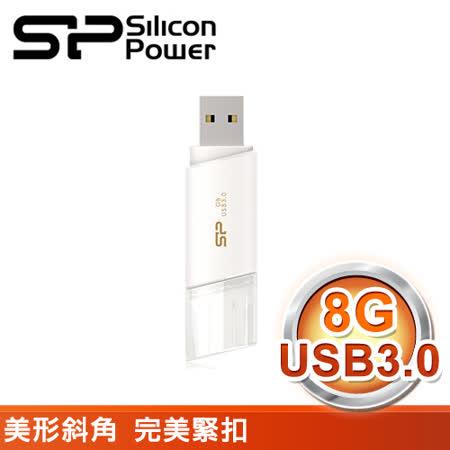 Silicon Power 廣穎 Blaze B06 8G USB3.0 隨身碟《貝殼白》