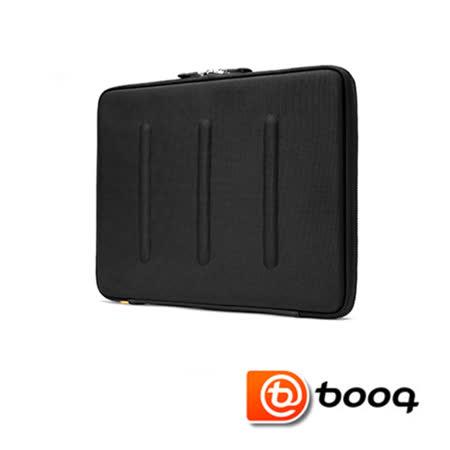 Booq Viper hardcase系列 MacBook Air 13 吋專用硬殼內袋-沉穩黑 (VHC13-GFT)