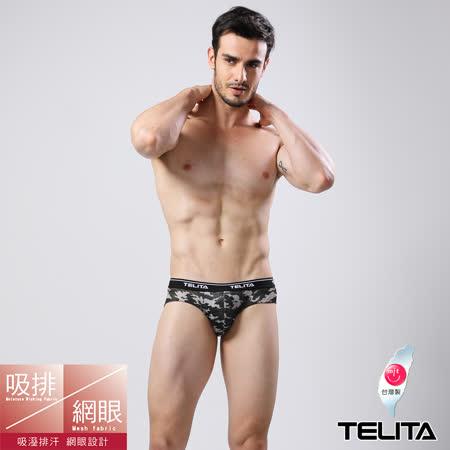 【TELITA】男內褲~吸溼涼爽迷彩網眼運動三角褲--墨綠色