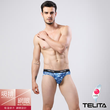 【TELITA】男內褲~吸溼涼爽迷彩網眼運動三角褲--藍色