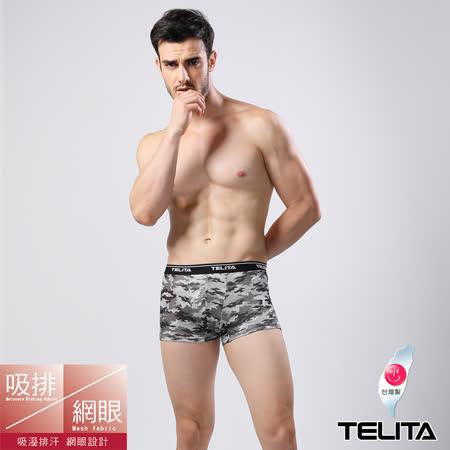 【TELITA】男內褲~吸溼涼爽迷彩網眼運動四角褲/平口褲--灰色