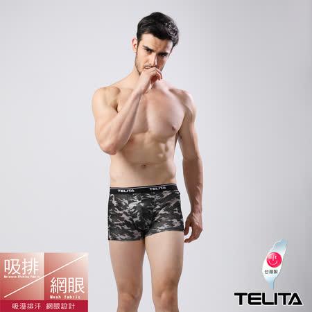 【TELITA】男內褲~吸溼涼爽迷彩網眼運動四角褲/平口褲--墨綠色