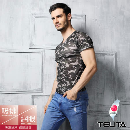 【TELITA】男內衣~吸溼涼爽迷彩網眼短袖V領衫/T恤--墨綠色