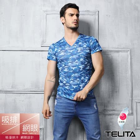 【TELITA】男內衣~吸溼涼爽迷彩網眼短袖V領衫/T恤--藍色