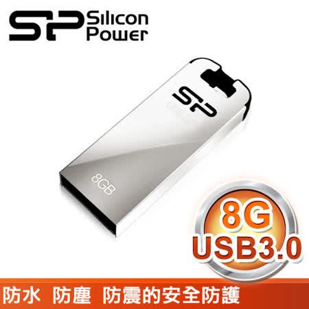 Silicon Power 廣穎 Jewel J10 8G USB3.0 俏閃碟