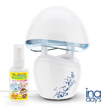 捕蚊達人 光觸媒捕蚊器+全效型防蚊液隨身瓶(50ml)