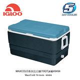 ☆五日鮮☆ IgLoo MAXCOLD系列五日鮮70QT冰桶49494/城市綠洲專賣 冰藍/66L (美國製造、保鮮、保冷、五日保冷)