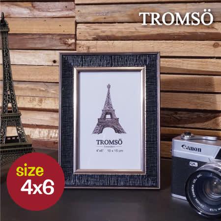 TROMSO-經典英倫刷黑時尚相框4X6款