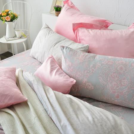 美夢元素 台灣製天鵝絨 狄安娜 雙人三件式床包組