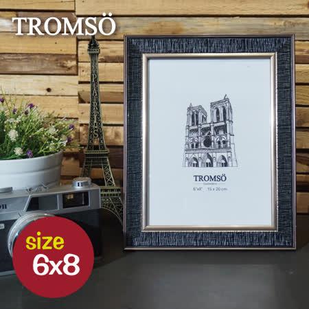 TROMSO-經典英倫刷黑時尚相框6X8款
