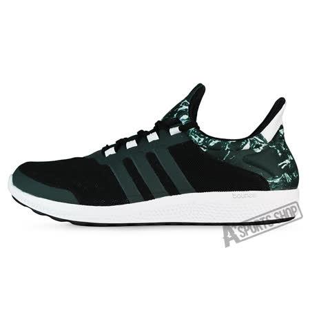 ADIDAS (男) 愛迪達 CC SONIC M 慢跑鞋 迷彩 墨綠/黑-S78245