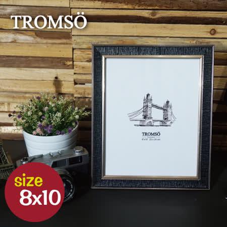 TROMSO-經典英倫刷黑時尚相框8X10款