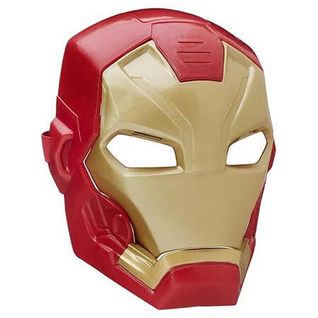 《MARVEL》美國隊長 3-聲光開合鋼鐵人面具