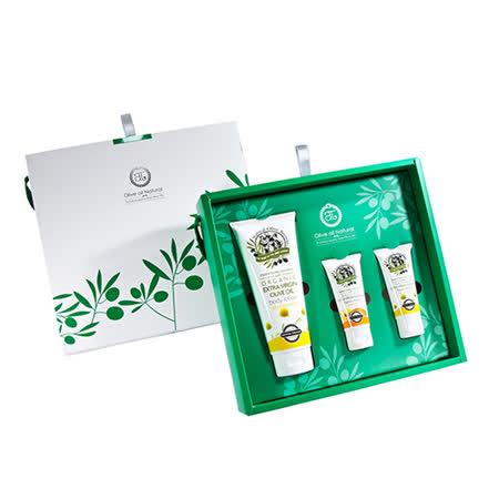 自然之丘-橄欖油身體保養組B組(中禮盒)