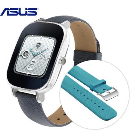 ASUS 華碩 ZenWatch 2 有氧清新藍 穿戴手錶 (附悠遊卡錶帶) 快充進化版-【送USB LED 隨身燈】