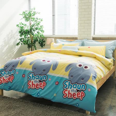 美夢元素 台灣製天鵝絨 小羊家族 雙人加大四件式床包被套組