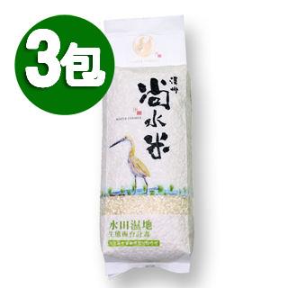 溪州尚水米 白米3包(1kg/包)
