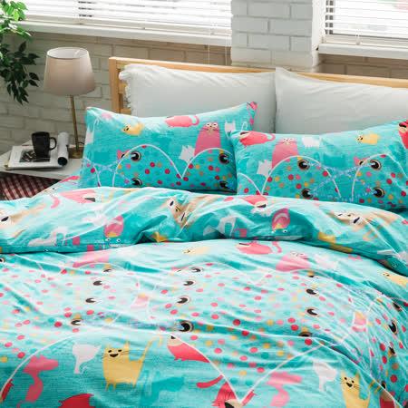 美夢元素 台灣製天鵝絨 貓咪派對 雙人三件式床包組