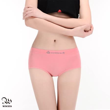 WINCEYS 棉質中腰提臀大碼多色內褲-西瓜紅