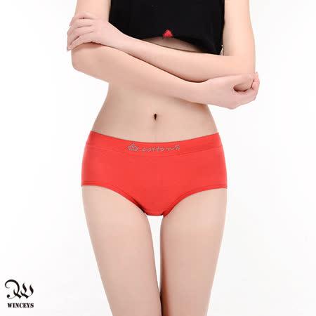 WINCEYS 棉質中腰提臀大碼多色內褲-紅