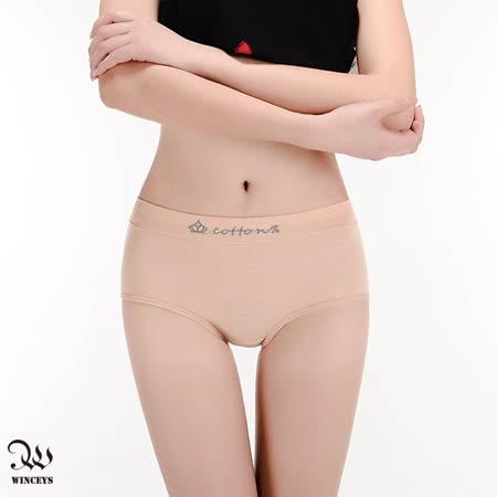 WINCEYS 棉質中腰提臀大碼多色內褲-膚