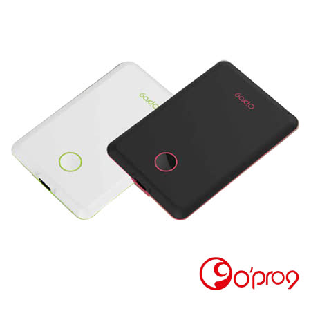 【Opro9】三合一超薄行動電源 (結合藍芽自拍/雙向追蹤/防丟/名片型緊急行動電源)