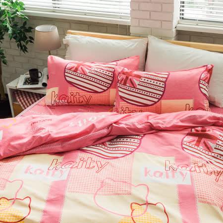 美夢元素 台灣製天鵝絨 粉紅喵喵 雙人三件式床包組