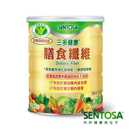 【三多】健康膳食纖維  四罐入 (350g/罐)