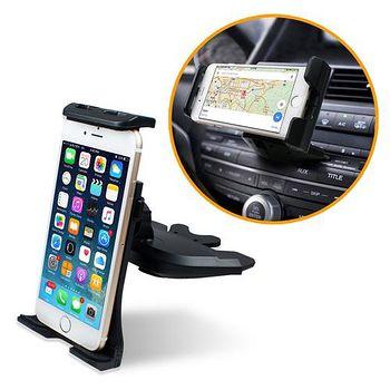 GH087 汽車CD槽專用 手機/平板車架 ..