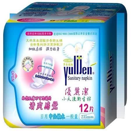 優麗潔小天使衛生棉 日用  無感透氣 23.5m (12片/包)
