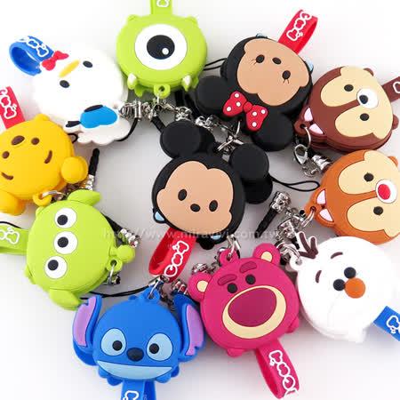 Disney  TSUM TSUM 可愛造型耳機防塵塞吊飾捲線器/集線器
